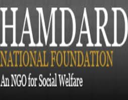 Hamdard national foundation